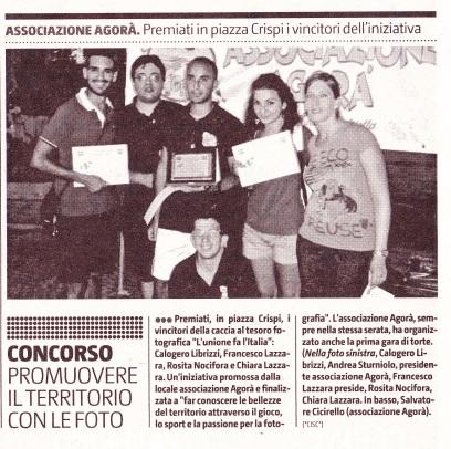 Giornale di Sicilia (20 agosto 2011)